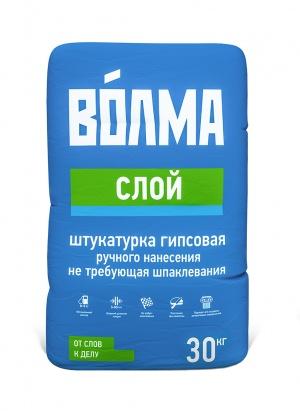 Volma_sloy